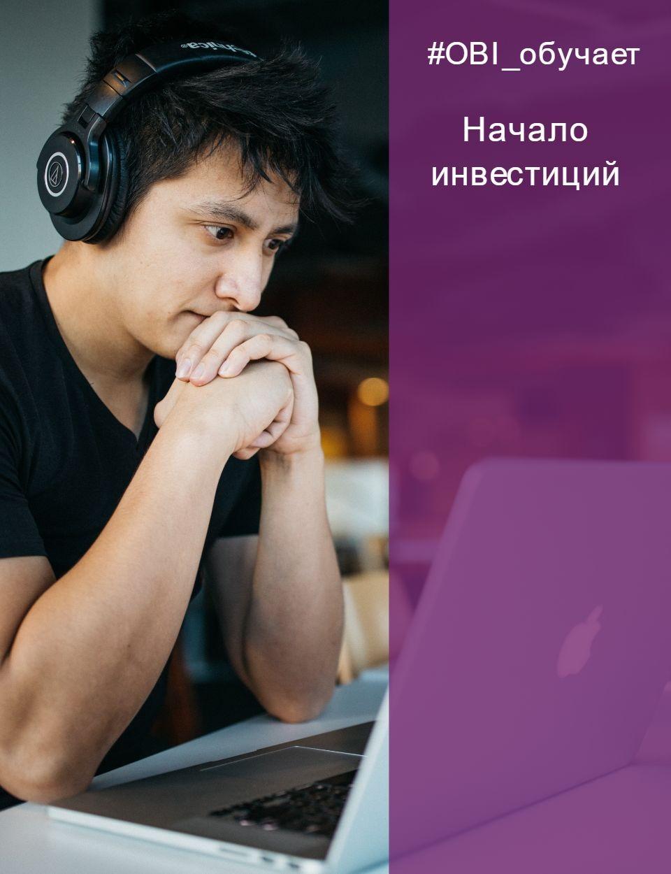 study_ru